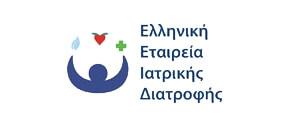 Ελληνική Εταιρεία Κλινικής Διατροφής & Μεταβολισμού
