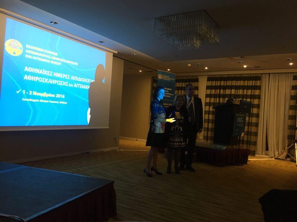 Αθηναϊκές Ημέρες Λιπιδιολογίας - Βραβεύσεις